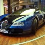 The Bugatti Veyron 16.4
